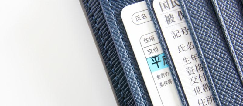 【黒服の翔 第5話】キャバクラで働くなら〇〇〇の提出が必須!無い場合はどうすればいいのか…!?
