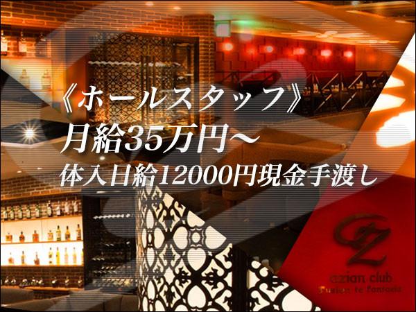 azian club/歌舞伎町画像16426