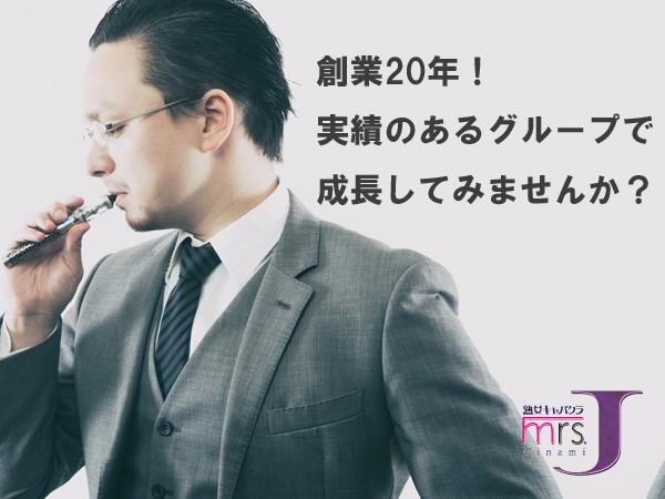 mrs.J/ミナミ画像13201
