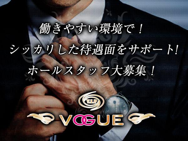 VOGUE/水戸画像23589