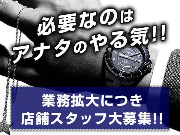 TERIOS/宇都宮駅(東口)画像13856