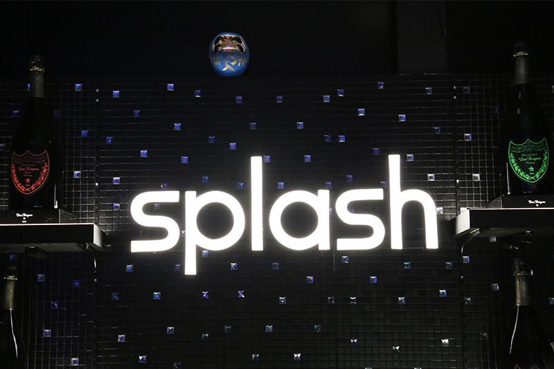 splash/新横浜駅付近画像13628