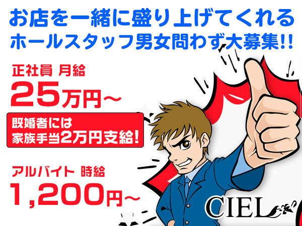 CIEL/小山画像28834