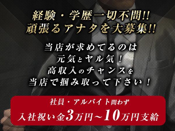 TRUTH/宇都宮駅(東口)画像34058