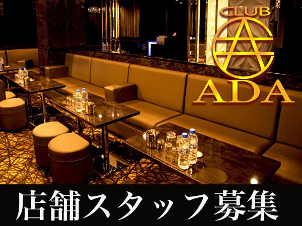 CLUB ADA/町田画像23821