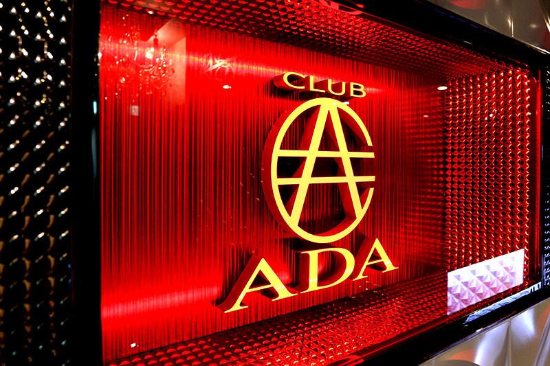 CLUB ADA/町田画像23822