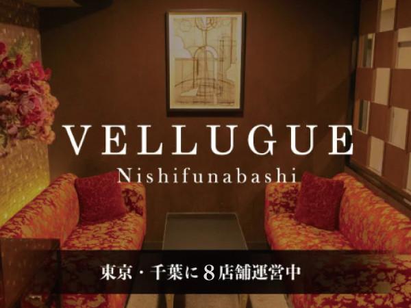 Club Vellugue/西船橋画像27831