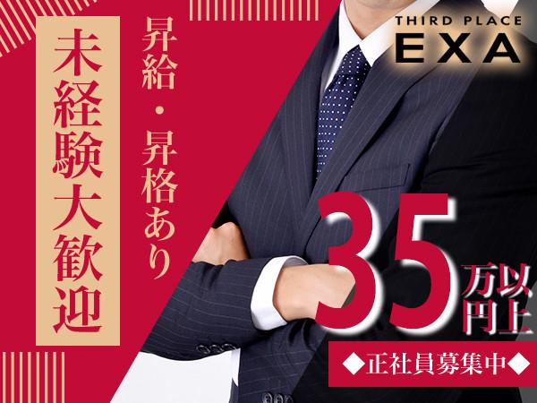 EXA/柏画像26484