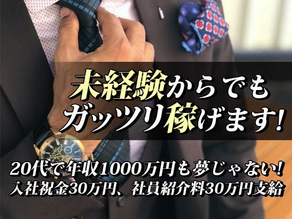 an_an/新橋画像29394