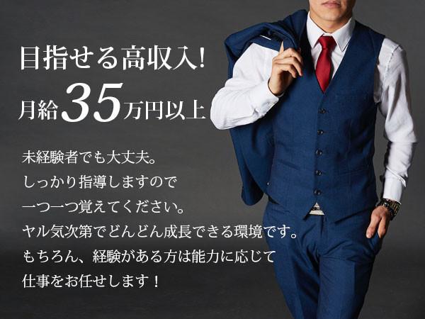 お姉さん系キャバ C-COLLECTION/新橋画像32676