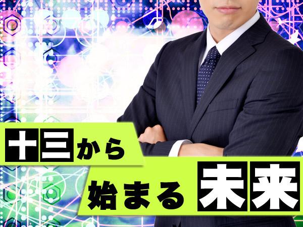 very very/十三画像27636