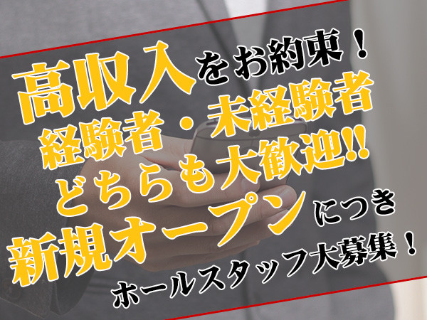 CLUB GOD/三鷹画像31640