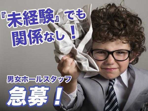 SHARE/祇園画像29461