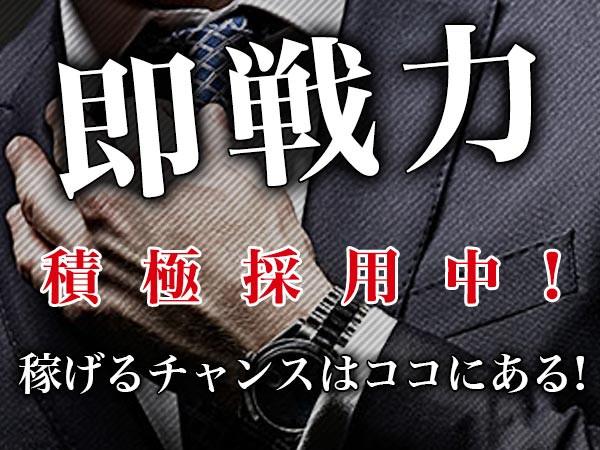 minerva club/宇都宮駅(東口)画像14279