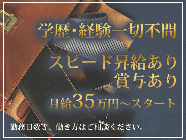 Pure Lounge eS/宇都宮駅(東口)画像29832