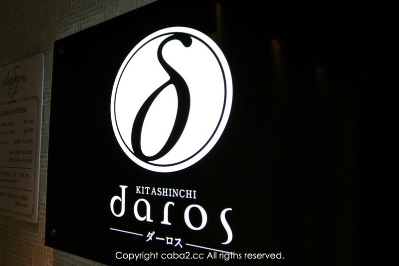 daros/北新地画像27569