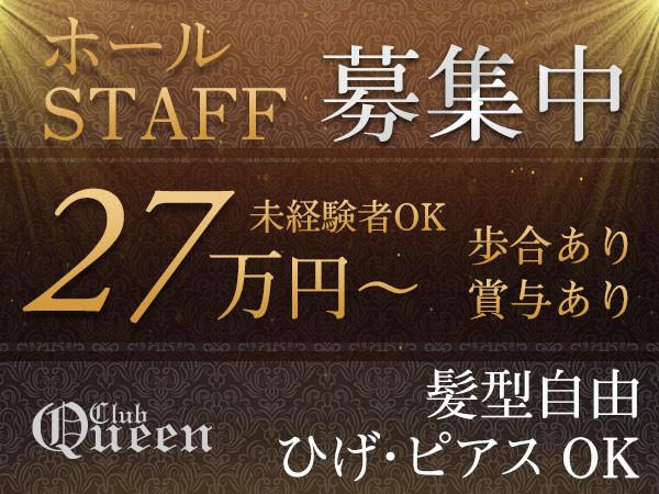 Queen/梅田画像26967