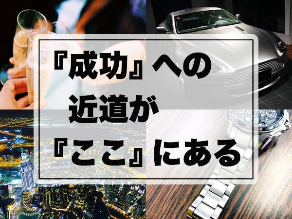 M rose et KYOTO/木屋町画像14241