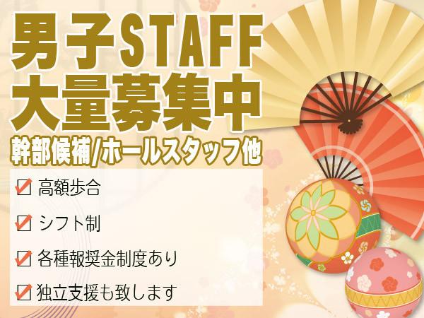 SENSE/祇園画像14235
