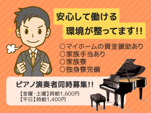 club VASARA・覇沙羅/小山画像25659