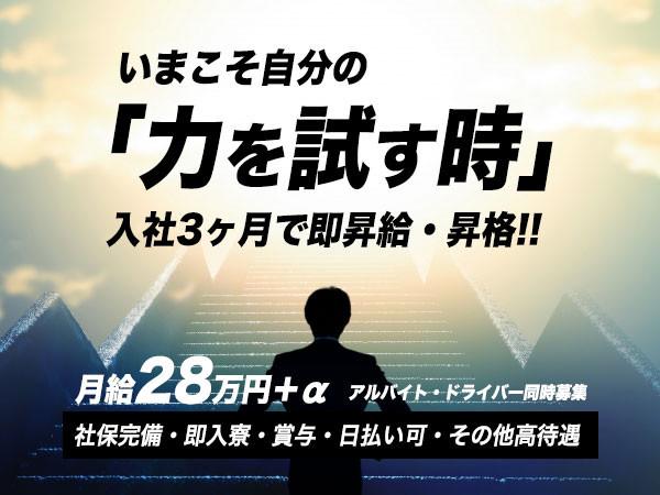 THE MAJESTY/浜松画像28327