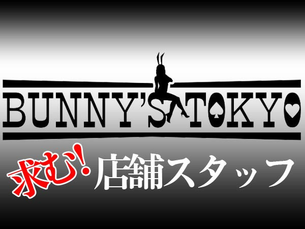BUNNY'S TOKYO/歌舞伎町画像25514