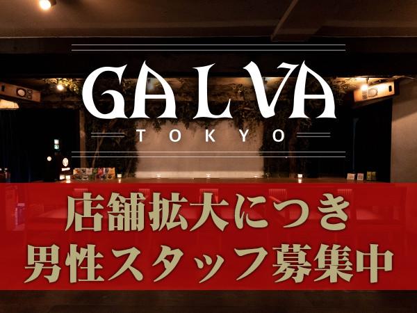 GA L VA TOKYO/立川画像37189