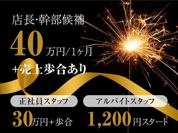 美魔女CLUB MISTY/八幡宿画像30265