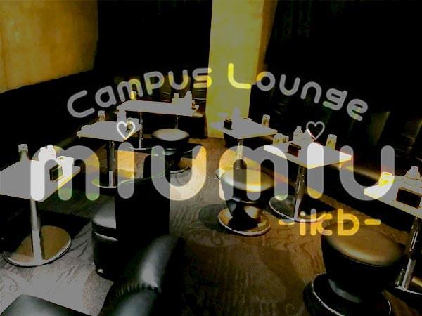 素人ラウンジ miu-miu/池袋駅(西口)画像23718
