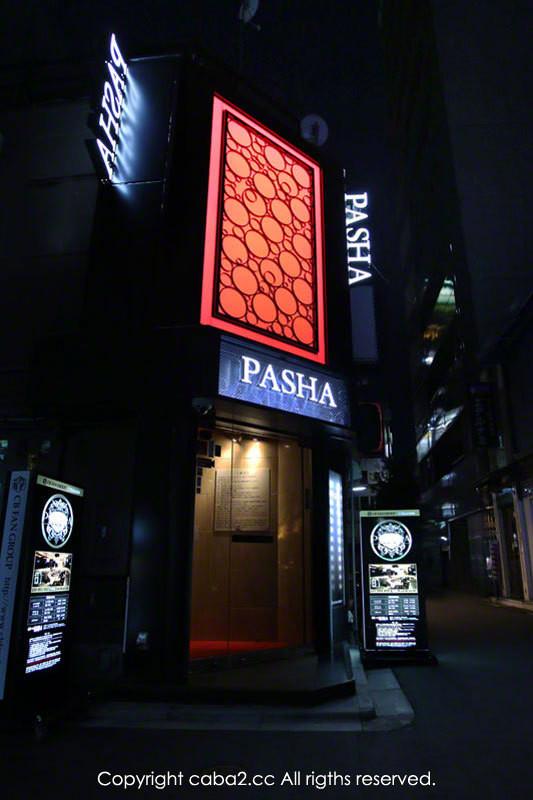 PASHA 巴紗/上野画像11414