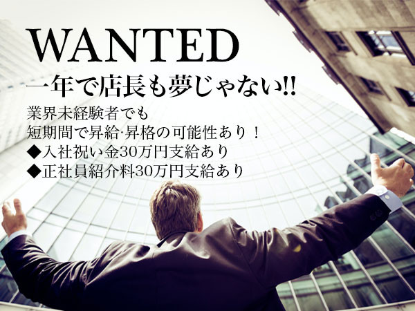 はちみつくろーばー/池袋駅(西口)画像29372