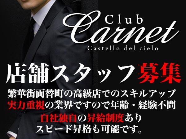CARNET/静岡駅付近画像19340