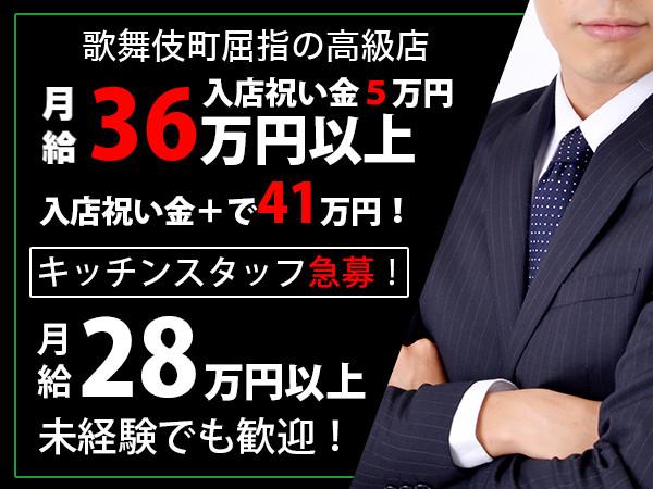 DEAREST/歌舞伎町画像21419