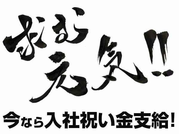 CLUB CLIO/熊谷画像17369
