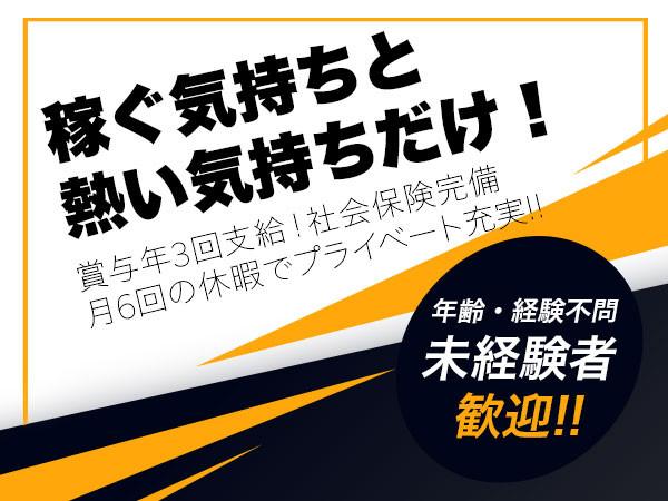 Club GiGi/藤枝画像29951