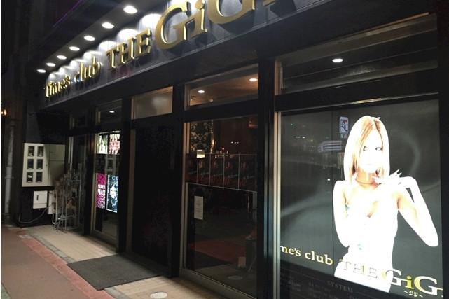 Club GiGi/藤枝画像29955