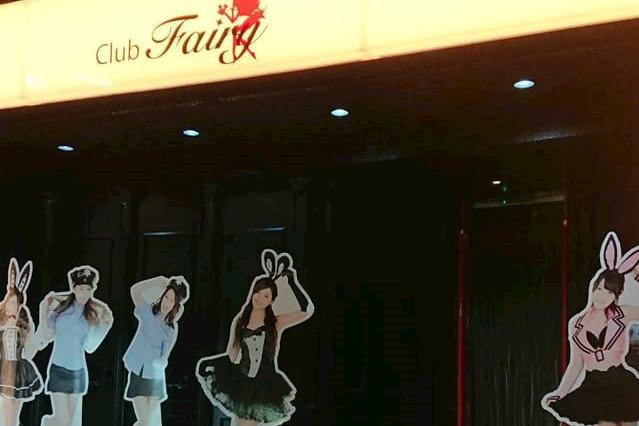 fairy/藤枝画像30110