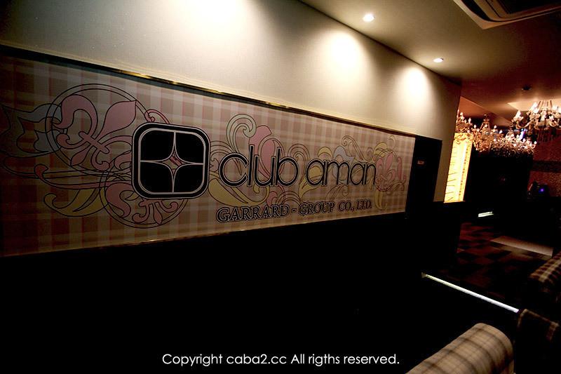 CLUB AMAN/熊谷画像21676