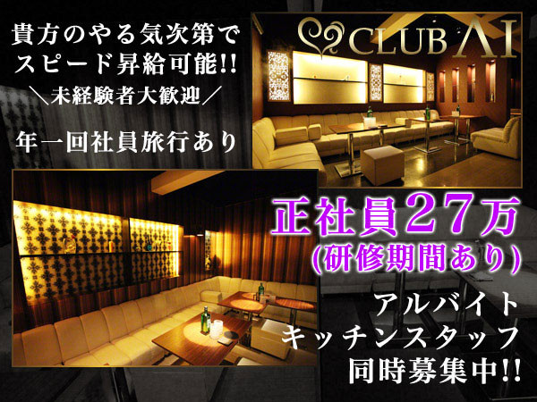CLUB AI/太田画像17363