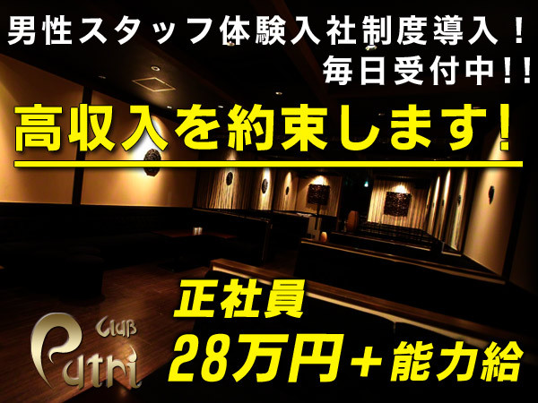 Club Putri/伊勢崎画像17419