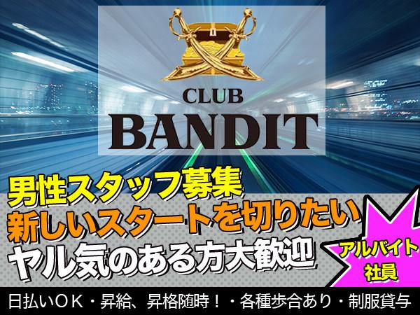 BEYOND/上野画像17407