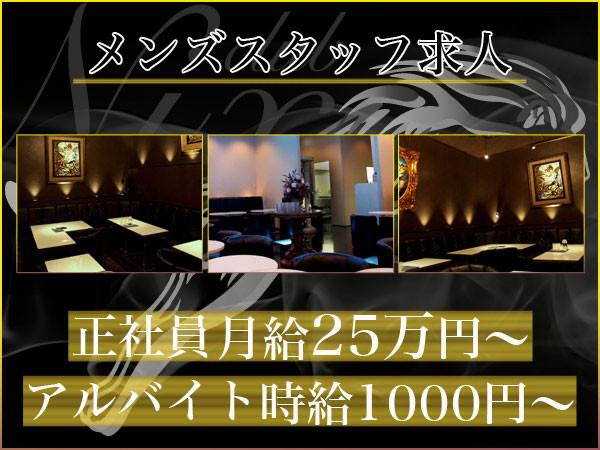 Nix/富士画像17144
