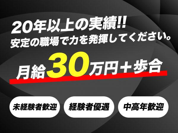 club ichijo/いわき駅前画像33789