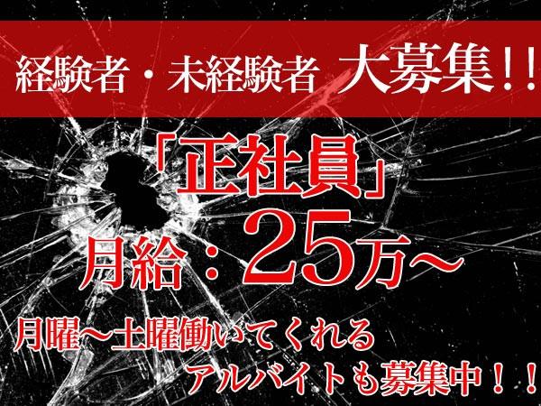 CLUB AMALFI/太田画像17498