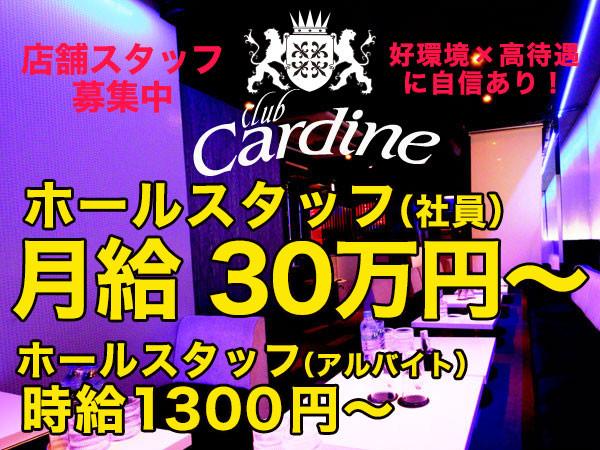 Cardine/草加駅周辺画像17803