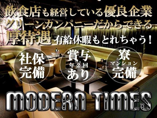 ModernTimes/大宮画像15709