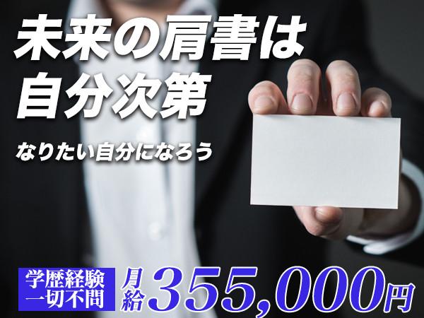 咲/ミナミ画像29054