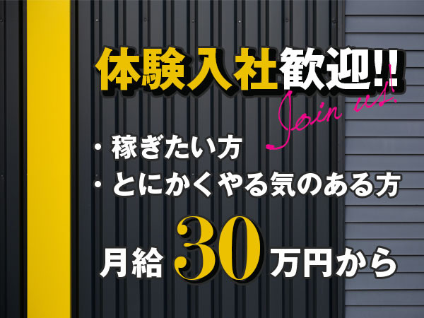 club Lalah/宇都宮駅(東口)画像29550