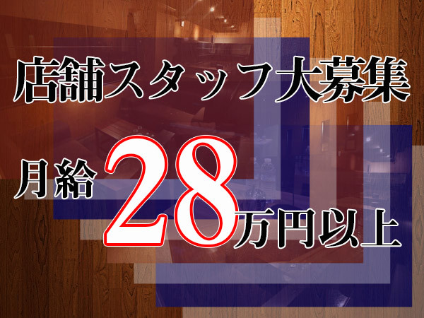 KANALOA/高田馬場画像20937