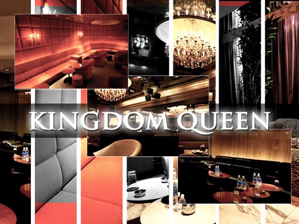 KINGDOM QUEEN/歌舞伎町画像7007